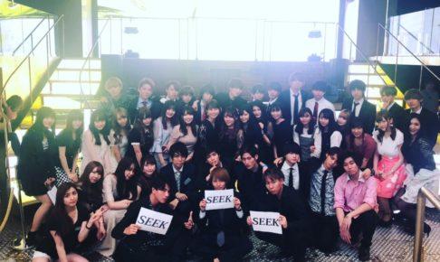 インカレ集団「SEEK」が手がける、学生イベントの裏側。